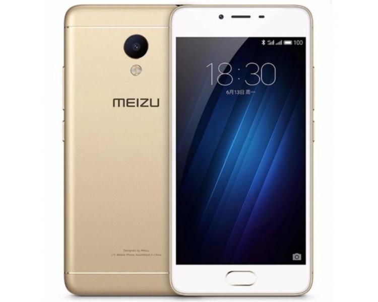 Meizu M3S | Gold | 16GB | Refurbished | Grade New Meizu - 1