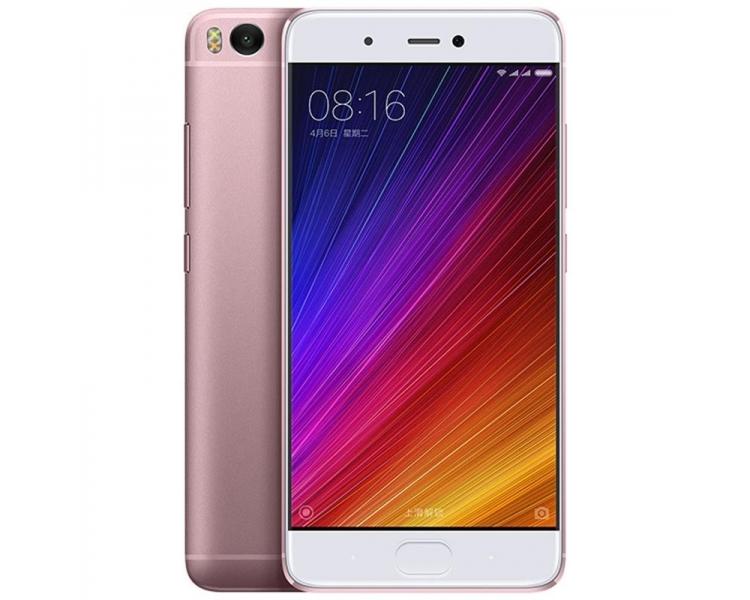 Xiaomi Mi5S, Mi 5S, Mi 5 S, 3GB RAM 64GB ROM 16MPX QUAD CORE Rose Gold Xiaomi - 1