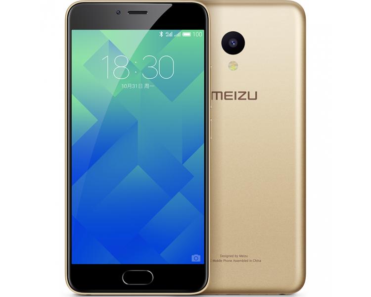 "Meizu M5 - 4G 5.2"" 2GB RAM 16GB ROM 13 MP Dorado Oro Meizu - 1"