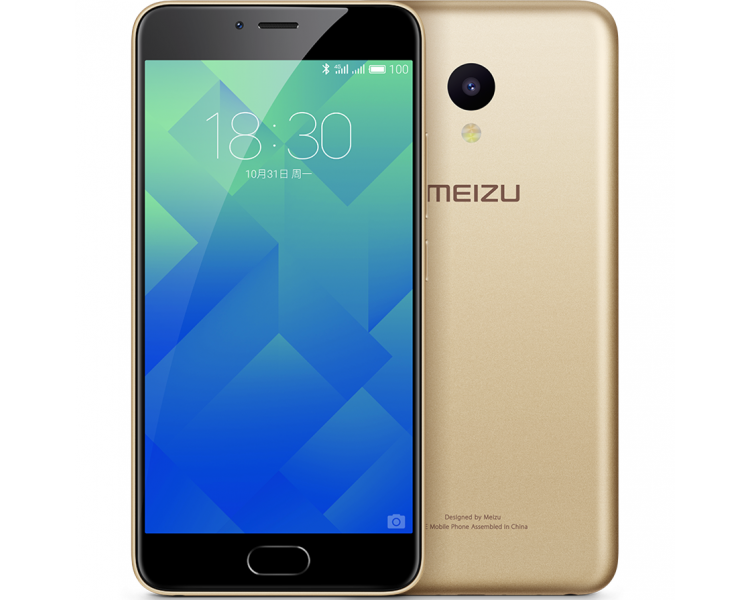 "Meizu M5 - Smartphone 4G 5.2"" 2GB RAM 16GB ROM 13 MP Dorado Oro Meizu - 1"