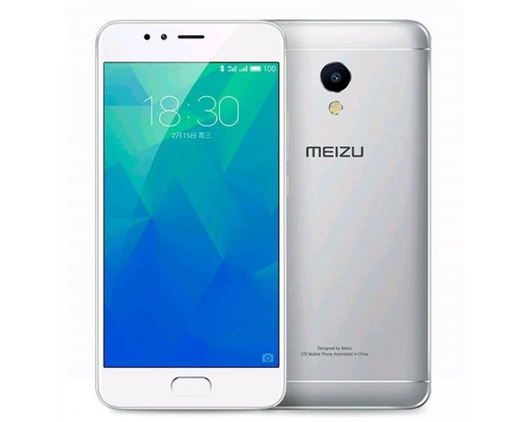 "Meizu M5s M5 SM 5 5.2 Octa-Core 1.3 GHz 16GB 3GB Zilver Wit "" Meizu - 1"