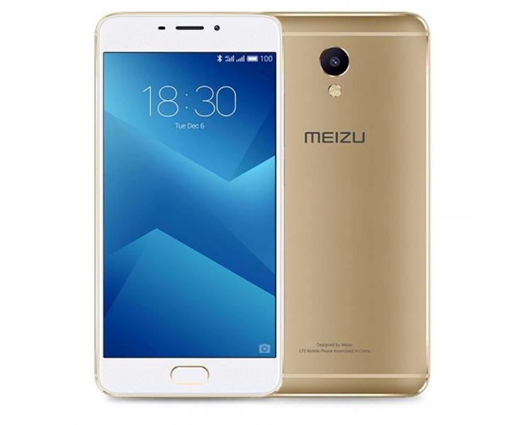 Meizu M5 Note 5 3G RAM 16G ROM 4000 mAh 4G LTE Goud Goud Meizu - 1