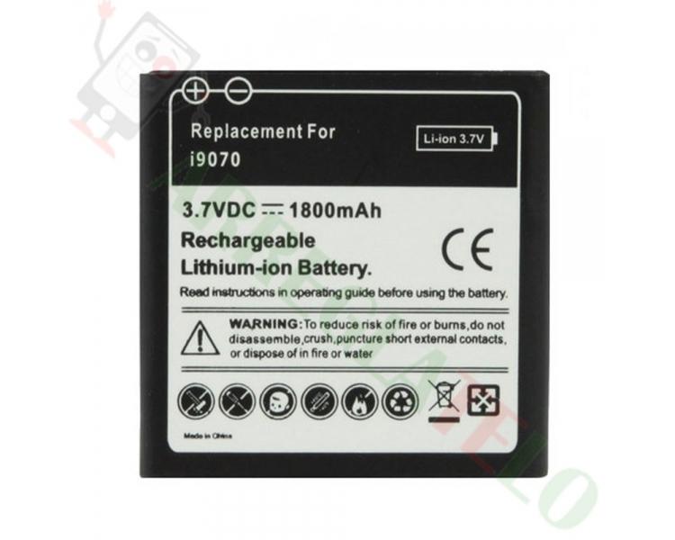 Battery For Samsung Galaxy S Advance , Part Number: EB535151VU  - 1