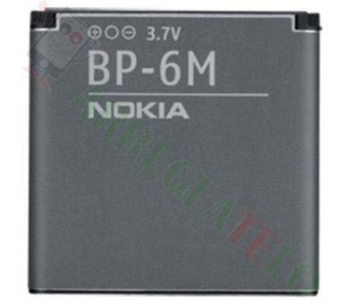Battery For Nokia N73 , Part Number: BP-6M  - 1