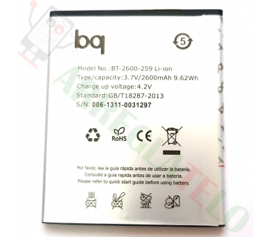 Battery For BQ 5HD  - 1