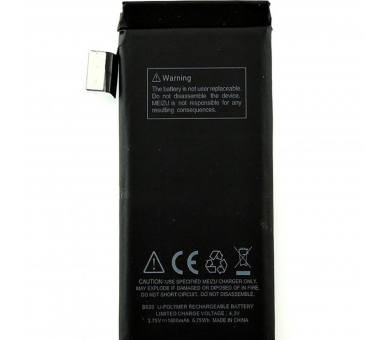 Battery For Meizu MX2 , Part Number: B020  - 2
