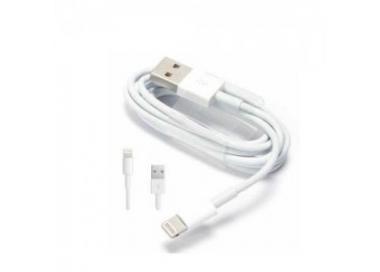 Cable USB Conector Lightning 1M para Apple iPhone 5 5S 5C 6 6+ ARREGLATELO - 2