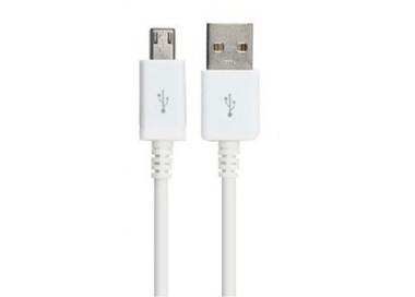 Cable micro usb color blanco para Samsung Sony Nokia HTC LG Blackberry Huawei ARREGLATELO - 5