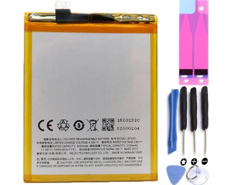 Battery For Meizu M2 Note , Part Number: BT42C  - 1