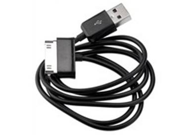 Cable usb carga cargador datos sync NEGRO para iPhone Ipod Ipad 3 3G 3GS 4 4S ARREGLATELO - 5
