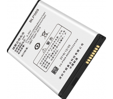 BLP569 Originele batterij voor OPPO FIND 7A X9006 / X9007 / FIND 7 / LITE  - 1