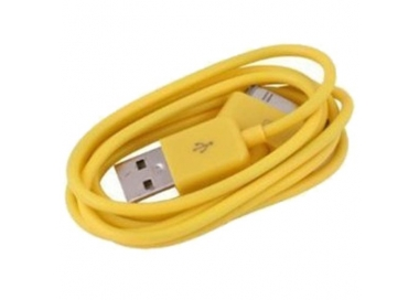 iPhone 4/4S Cable - Yellow Color ARREGLATELO - 6