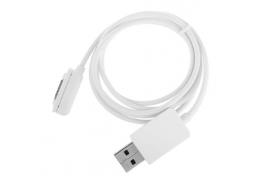 Magnetic Charging Cable For Sony Xperia White ARREGLATELO - 3