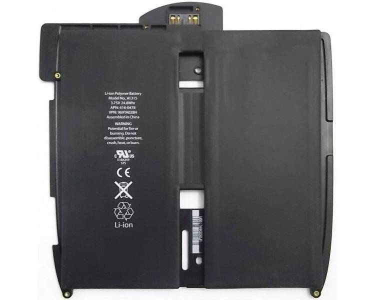 Battery for iPad , Part Number: BATA1219  - 1