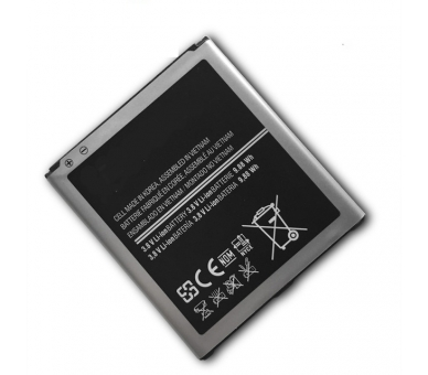 Battery For Samsung Galaxy S4 , Part Number: B600BC  - 4