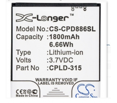 Battery For Vodafone Smart 4 Turbo , Part Number: CPLD-315  - 3