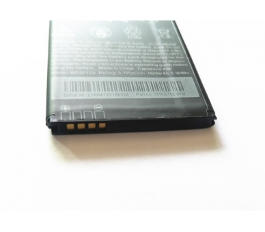 Battery For HTC Desire S , Part Number: BG32100  - 5