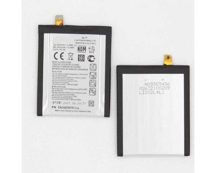 Vervangende batterij voor LG OPTIMUS G2 D802 BL-T7 BLT7 BL T7 D800 D806 D801 D803  - 6