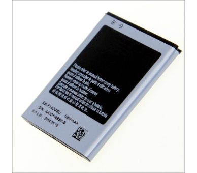 Bateria Compatible para SAMSUNG GALAXY S2 SII EB-F1A2GBU  - 4