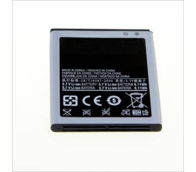Bateria Compatible para SAMSUNG GALAXY S2 SII EB-F1A2GBU  - 5