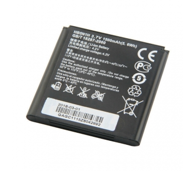 Battery For Huawei Ascend Y310 , Part Number: HB5N1H  - 2