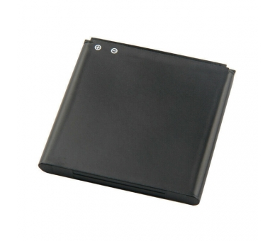 Battery For Huawei Ascend Y310 , Part Number: HB5N1H  - 3