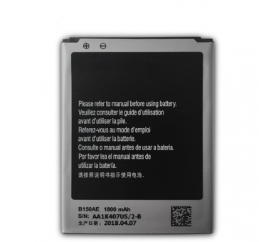 Compatibele batterij B150AE B150AC Samsung Galaxy CORE Duos i8260 i8262  - 1