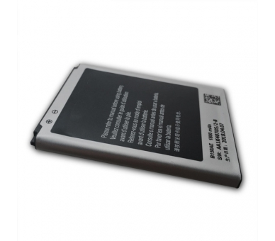 Bateria Compatible B150AE B150AC Samsung Galaxy CORE Duos i8260 i8262  - 2