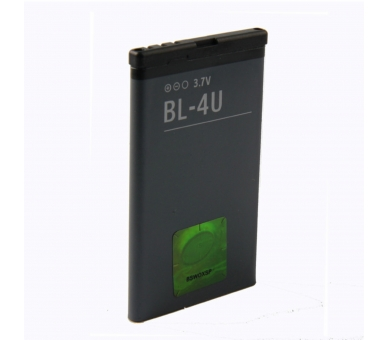 Battery For Nokia E75 , Part Number: BL-4U  - 2