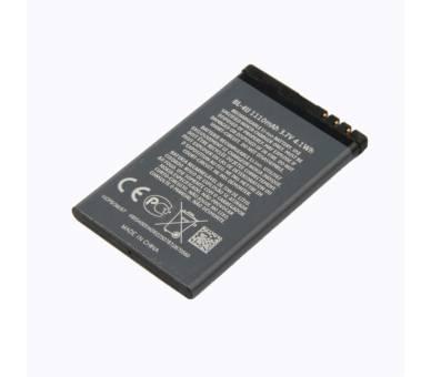 Bateria BL-4U para Nokia E66 75 6600 6600is 6216c 8800 Arte 500 5330 3120 206 XM  - 2