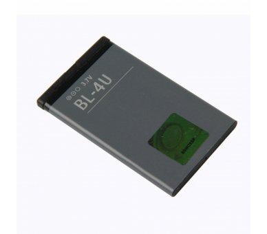 Bateria BL-4U para Nokia E66 75 6600 6600is 6216c 8800 Arte 500 5330 3120 206 XM  - 3