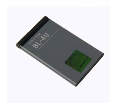 Battery For Nokia E75 , Part Number: BL-4U  - 4