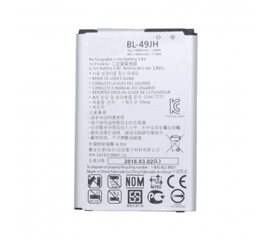 BL-49JH Originele batterij voor LG Optimus K120E K4 K120  - 2