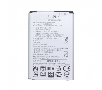 Battery For LG K4 , Part Number: BL-49JH  - 2