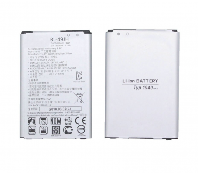 Battery For LG K4 , Part Number: BL-49JH  - 5