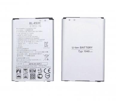 BL-49JH Batteria originale per LG Optimus K120E K4 K120  - 5