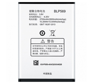 Batteria per OPPO Find 7 X9070 X9077, MPN Original BLP575