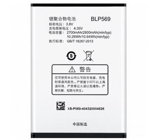 Batterij voor OPPO Find 7 X9070 X9077, MPN Original BLP575