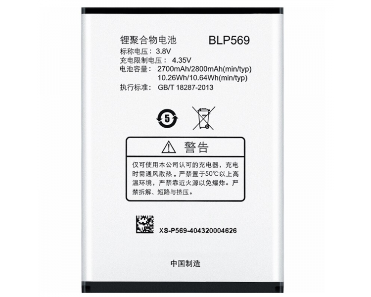 Bateria do OPPO znajdź 7 X9070 X9077, oryginalny MPN BLP575
