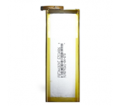Battery For Huawei P7 , Part Number: HB3543B4EBW  - 2