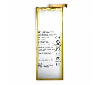 Battery For Huawei P7 , Part Number: HB3543B4EBW  - 3