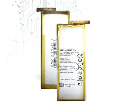 Battery For Huawei P7 , Part Number: HB3543B4EBW  - 7
