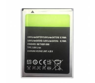 Battery For iNew V3 , Part Number: HD355871AR ARREGLATELO - 2