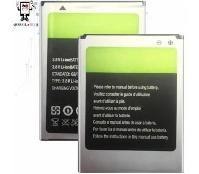 Battery For iNew V3 , Part Number: HD355871AR ARREGLATELO - 1