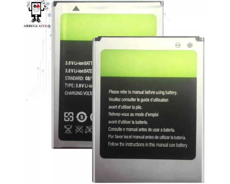 Akumulator do iNew V3 / V3C / V3 + Plus, oryginalny MPN HD355871AR