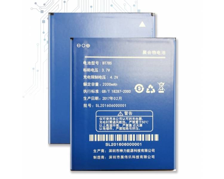 Battery For Zopo C2 , Part Number: BT78S ARREGLATELO - 1