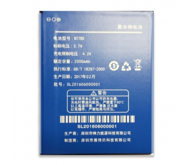 Battery For Zopo C2 , Part Number: BT78S ARREGLATELO - 3