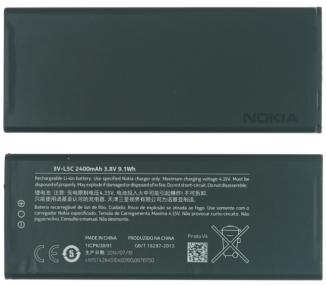 Bateria Interna para Nokia Lumia 640, MPN Original: BV-L5C ARREGLATELO - 1