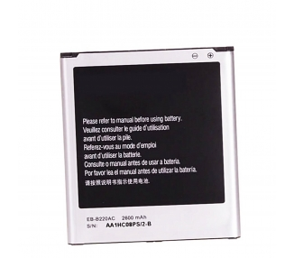 Battery For Samsung Galaxy Grand 2 Duos , Part Number: EB-B220AC ARREGLATELO - 1