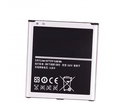 Battery For Samsung Galaxy Grand 2 Duos , Part Number: EB-B220AC ARREGLATELO - 2